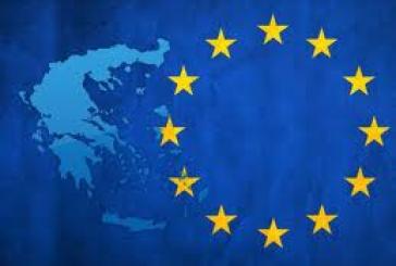 ΕΕ: Αιτήσεις για χρηματοδότηση επαγγελματιών του πολιτιστικού τομέα