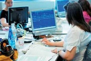 Θα υποβληθούν φέτος οι οριστικές δηλώσεις αμοιβών από ελευθέρια επαγγέλματα και εισοδημάτων από εμπορικές επιχειρήσεις