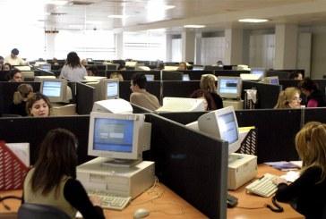 Προς κατάργηση η προθεσμία των 48 ωρών για τη γνωστοποίηση της αλλαγής ωραρίου των εργαζομένων στο ΣΕΠΕ