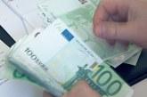 Αύξηση προϋπολογισμού του προγράμματος «Ενίσχυση της Ίδρυσης και Λειτουργίας Νέων Τουριστικών Μικρομεσαίων Επιχειρήσεων»