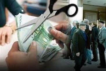 Νέες μειώσεις στις συντάξεις – Από 54 έως 400 ευρώ λιγότερα θα δουν οι συνταξιούχοι στο τέλος Ιανουαρίου