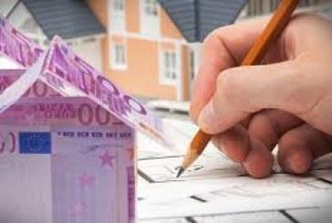 Ερευνα: Άδικος ο φόρος ακινήτων, λέει το 73% των πολιτών