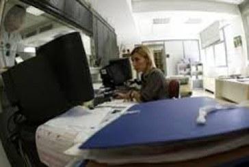 Εγκύκλιος με οδηγίες για ελέγχους επιχειρήσεων που έλαβαν φορολογικό πιστοποιητικό