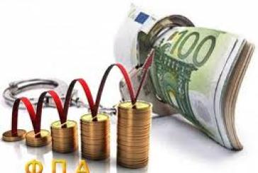 Νέο σύστημα πληρωμής του ΦΠΑ εξετάζει το υπουργείο Οικονομικών – Θα βεβαιώνεται ο φόρος και θα εξοφλείται δόσεις