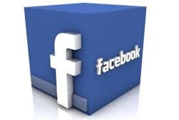 Ξεκινά τη διάθεση διαφημίσεων το Facebook