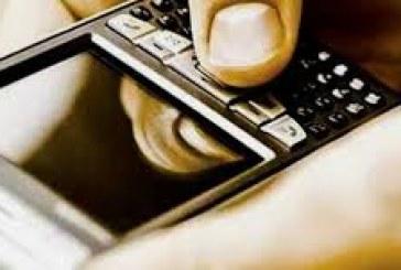 Το sms που βραχυκύκλωσε τις ΔΟΥ