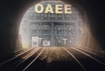 H τελική νομοθετική ρύθμιση που επιβάλλει υποχρεωτική ασφάλιση στον OAEE για όλους τους νέους ελεύθερους επαγγελματίες