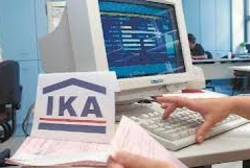 ΙΚΑ: Καταργούνται τα τριπλά πρόστιμα για αδήλωτους εργαζομένους