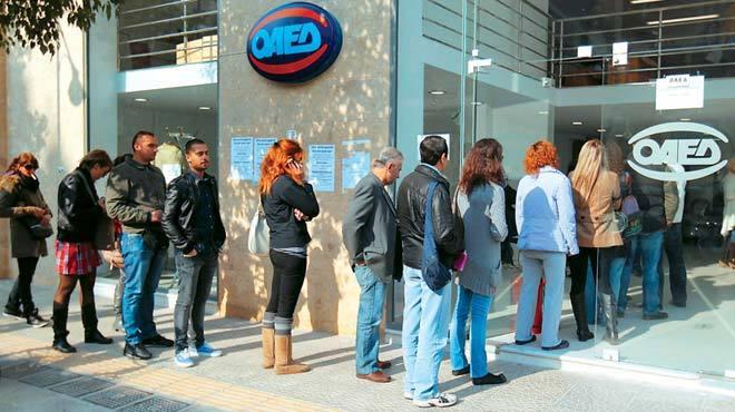 ΟΑΕΔ: Προϋποθέσεις για επίδομα μακροχρόνια ανέργων