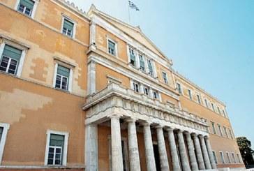 ΥΠΟΙΚ: Νέο νομοσχέδιο θα κατατεθεί στη Βουλή για μειώσεις προστίμων, φόρο υπεραξίας, συμψηφισμό ΦΠΑ