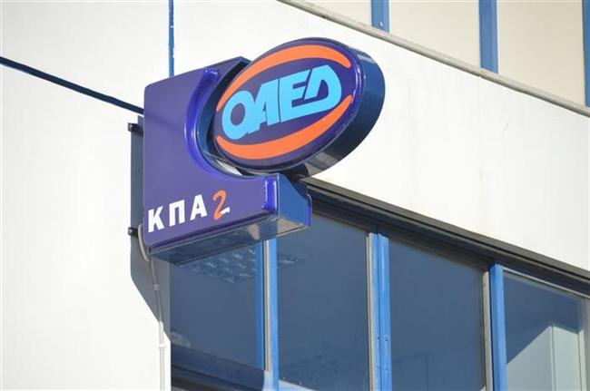Απόκτηση Κλειδαρίθμου για τις επιχειρήσεις που επιθυμούν να συμμετάσχουν στα νέα προγράμματα του ΟΑΕΔ