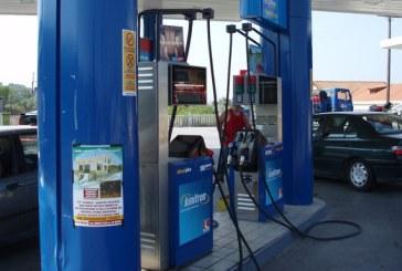 Ποιες παραβάσεις στα πρατήρια υγρών καυσίμων θα τιμωρούνται με βαριά πρόστιμα