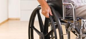 συνταξιούχους του δημοσίου με ποσοστό αναπηρίας