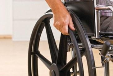 Επιστρέφονται τα Δ. Χριστουγέννων-Πάσχα και επιδόματος αδείας: σε συνταξιούχους του δημοσίου με αναπηρία άνω του 80% που τους είχαν περικοπεί