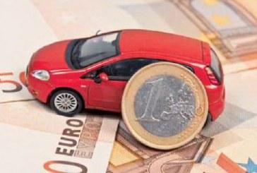 Δυσάρεστες εκπλήξεις περιμένουν όσους δεν έχουν διαβάσει τα «ψιλά γράμματα» των ασφαλιστικών συμβολαίων αυτοκινήτου