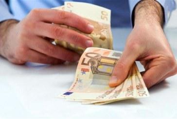 Επίδομα €500-1.000 για οικογένειες με εισόδημα έως 10.000 ευρώ