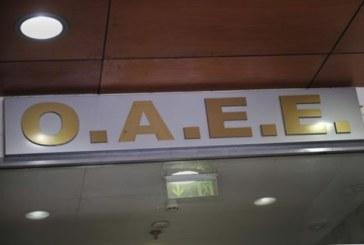 ΕΚΑΣ: με τα ίδια εισοδηματικά κριτήρια για τους συνταξιούχους του ΟΑΕΕ
