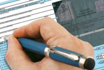Διευκρινίσεις για συμπλήρωση φορολογικών δηλώσεων- Με το εκκαθαριστικό της εφορίας και ο φόρος πολυτελούς διαβίωσης