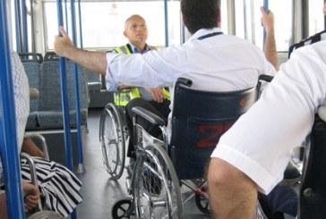 Χορήγηση Δελτίου Μετακίνησης σε Άτομα με Αναπηρίες για το έτος 2014