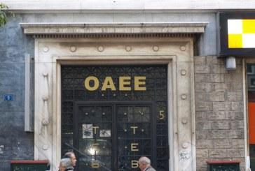 Αντίδραση της ΕΣΕΕ στα απειλητικά ειδοποιητήρια οφειλών του ΟΑΕΕ προς τις επιχειρήσεις