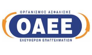 Βεβαιώσεις καταβληθεισών εισφορών ΟΑΕΕ