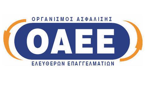 Βεβαιώσεις καταβληθεισών εισφορών ΟΑΕΕ έτους 2013 για φορολογική χρήση