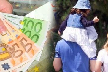 Τρόπος καταβολής των οικογενειακών επιδομάτων που χορηγεί ο ΟΓΑ