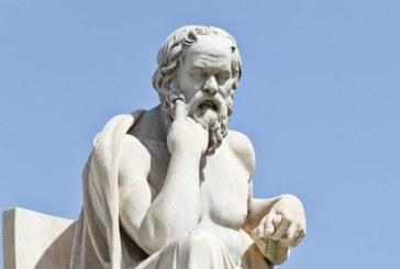 Marketing και Αρχαία Ελληνική Σκέψη