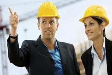 Συνεχίζεται έως 31 Μαρτίου η υποβολή αιτήσεων για την επιμόρφωση εργοδοτών και εργαζομένων για θέματα  άσκησης καθηκόντων τεχνικού ασφάλειας σε επιχειρήσεις Β΄ και Γ΄ κατηγορίας