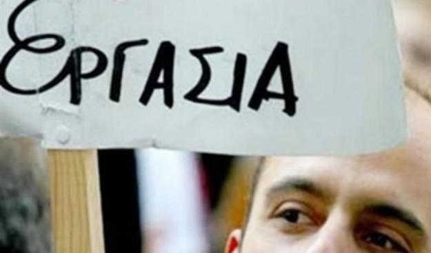 Θ. Καράογλου, για της δηλώσεις της πολιτικής ηγεσίας του Υπ. Εργασίας