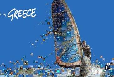 ΕΟΤ :Τουρισμός για Όλους 2014 καταλύματα