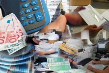 Διευκρινίσεις για το τύπο διορθωτικού προσδιορισμού φόρου εισοδήματος για πράξεις που αφορούν χρήσεις έως 31-12-2013