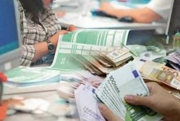 Οι Τόκοι δηλώνονται από το πρώτο Ευρώ! – Νέες Επιβαρύνσεις