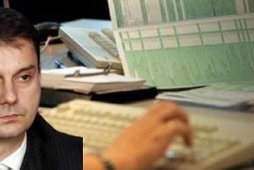 Οδηγός Συμπλήρωσης Φορολογικής Δήλωσης