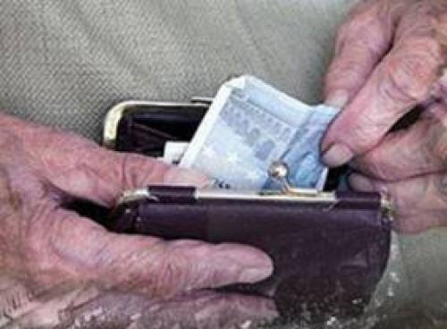 Ποιοι δικαιούνται το νέο Επίδομα ελάχιστου εισοδήματος