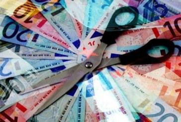 Ανάσα για τους φορολογούμενους οι Μειώσεις προστίμων του νέου Ν.4254/2014