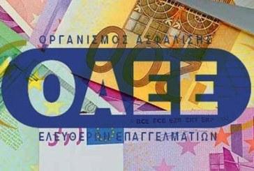 Νέες αλλαγές σε καταβολή εισφορών ΟΑΕΕ και περιπτώσεις ασφάλισης φέρνει ο νέος πολυνόμος