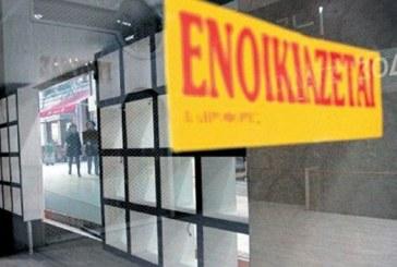Νέα εγκύκλιος για την εκχώρηση των ανείσπρακτων μισθωμάτων και των τόκων δανείων που αποκτήθηκαν το έτος 2013