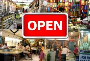 Κυριακή των Βαίων αύριο,για πρώτη φορά με ανοιχτά καταστήματα