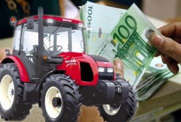 Ευνοϊκές ρυθμίσεις για τα δάνεια των αγροτών