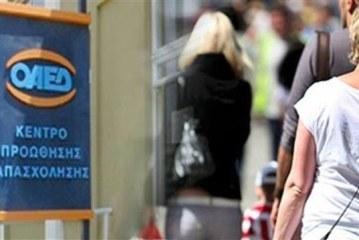 ΟΑΕΔ: Έναρξη προγράμματος Κοινωφελούς Χαρακτήρα για 2.417 θέσεις πλήρους απασχόλησης