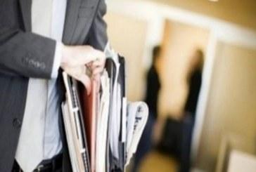 Νέες διευκρινίσεις του ΥΠΟΙΚ για την υποβολή συνοπτικού πίνακα πληροφορίων και φακέλου τεκμηρίωσης τιμών ενδοομιλικών συναλλαγών