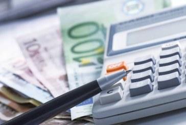 Προσοχή: Νέες διευκρινίσεις για την παρακράτηση φόρου σε αμοιβές για τεχνικές υπηρεσίες, αμοιβές διοίκησης, αμοιβές για συμβουλευτικές υπηρεσίες και άλλες αμοιβές για παρόμοιες υπηρεσίες