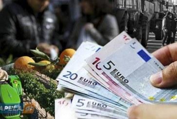 Αλλαγές που κοινοποίησε το ΥΠΟΙΚ σχετικά με τις διατάξεις που αφορούν τους αγρότες – Νέα ΠΟΛ