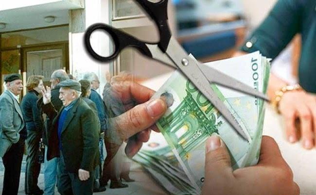 Νέες μειώσεις σε συντάξεις, υγεία, Δημόσιο φέρνει το Μεσοπρόθεσμο