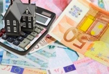 Προβλέπεται αφορολόγητο όριο για τον φόρο υπεραξίας ακινήτων