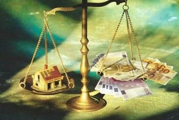 Kαθορισμός χρόνου κτήσης ακίνητης περιουσίας για υπολογισμό φόρου υπεραξίας σε μεταβιβάσεις ακίνητης περιουσίας