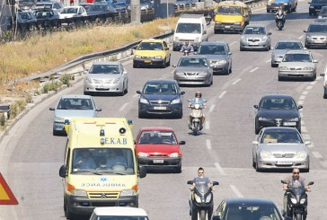 Προϋποθέσεις και δικαιολογητικά κυκλοφορίας Ι.Χ. επιβατικών αυτοκινήτων κατοίκων Ελλάδας που εργάζονται σε άλλο κράτος μέλος της Ε.Ε.
