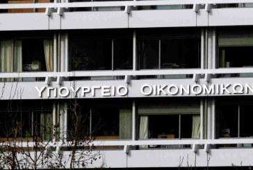 Ανακοίνωση Υπουργείου για παράταση δηλώσεων και καταβολών αντιστοίχων ποσών αυτών μέχρι την 5η Μαΐου 2014