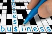 Πέντε συμβουλές για μία επιτυχημένη επιχείρηση